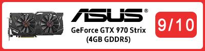 Asus GeForce GTX 970 Strix (4GB GDDR5): Grafikkarten Testbericht 2015